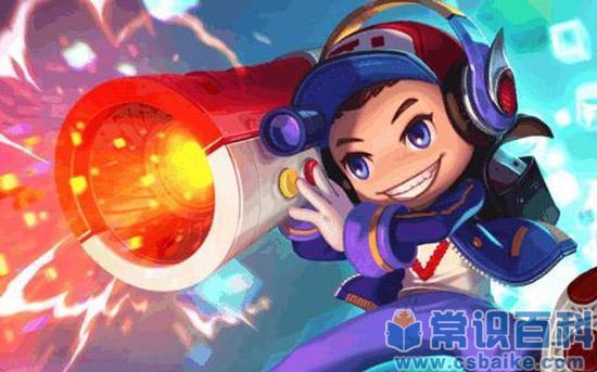 王者荣耀1月14日每日一题答案鲁班七号-电玩小子可得的专属个性动作叫做什么